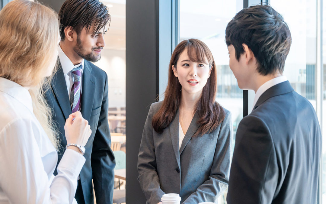 The America China Cultural Divide in the Workplace